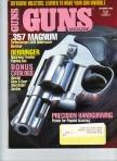 cover1995octguns